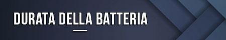 durata-della-batteria